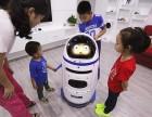 郑州教育机器人实体专卖店,机器人体验店