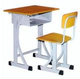 鑫磊升降课桌椅品质好