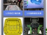 启东技能服务蓝光三维扫描逆向工程整车扫描服务至上