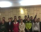 2017萧县事业单位考试培训国培金牌讲师魏晓丽