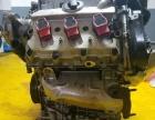 A8 A7 Q7 途锐 卡宴3.0T发动机