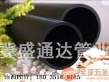 太原PE国标管太原PE给水管厂家