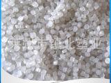 优质pe费塑料颗粒 精细分拣水洗粉碎 1