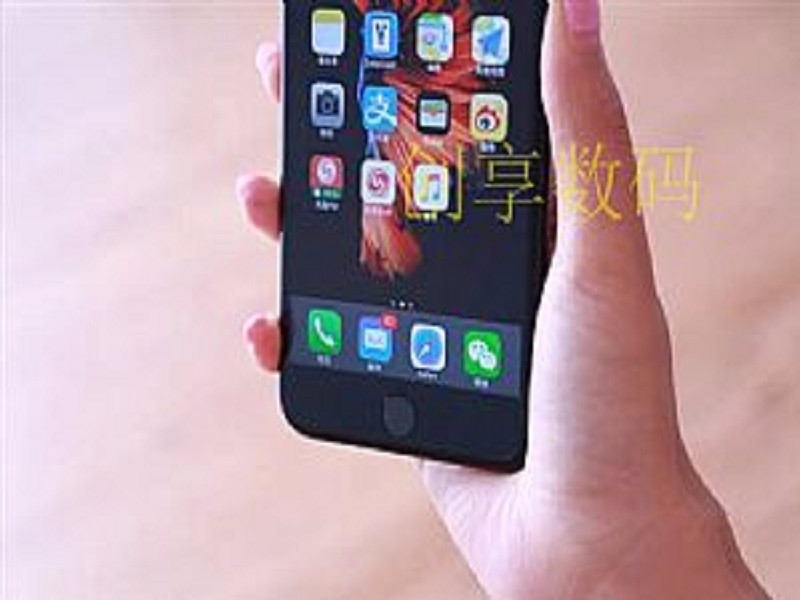 绵阳实体店0首付可以分期买苹果手机