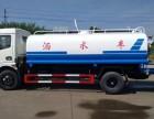 北京二手多功能環衛工程灑水車哪里有賣