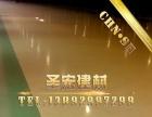 山西金刚砂 晋城耐磨地坪材料 厂家直供工业地坪