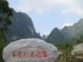 探长寿巴马 赏峡谷瀑布 戏北海银滩6日观光之旅 3890元
