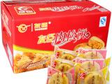 友臣肉松饼厂家直销 年货礼盒装 整箱5斤足称 肉松爆款 淘宝热卖