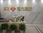 北京股票配提供二级市场优先资金北京较大配资公司