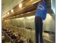 成都建华专业清洗大型抽油烟机公司运水烟罩清洗