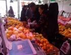 大门脸生鲜水果超市出兑,日卖6仟以上