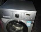 转让LG直流变频滚筒洗衣机