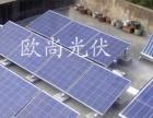 太阳能电池板,屋顶发电,离网并网发电系统安装