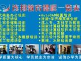 扬州电脑维修培训,扬州网络工程师 培训