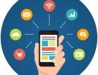 app开发要多少钱? app开发公司 首选上海以慷信息