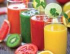 鲜榨果汁加盟 新鲜好喝果汁加盟店 原味100%鲜榨果汁加盟!