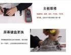 中大鹭江昌岗装监控电脑维修屏幕/键盘硬盘/电池安装苹果装系统