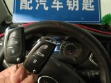 北京延慶上門修車,換汽車電瓶 更換輪胎 拖車 送油 開鎖