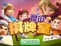 棋牌游戏开发商家山东新软专业稳定品质游戏定制开发