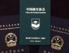 温州瓯海地区暑假游泳私教