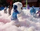 出售各种人气暖场设备大型喷射泡沫机,暑假幼儿园活动泡泡机