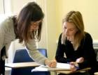 深圳商务英语培训班,商务英语一对一培训,英语口语培训