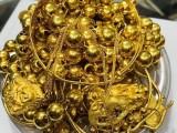 成都上門回收 名表回收 名包回收黃金回收鉑金回收典當