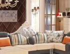 客厅沙发批发 森泰莱免洗沙发 16年专注免洗沙发