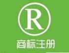 衡水商标注册设计续展