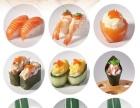 日式美味寿司
