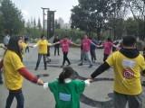 杭州周边游 拓展训练 趣味活动 杭州团建 团队建设