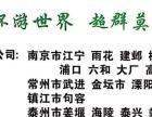 海南双飞六日游1999元每人(11月9日发团)