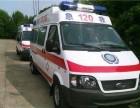 北京平谷救护车出租 ICU120出租  护援急救