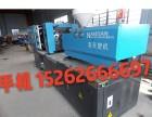 长宁区注塑机回收 军诚注塑机回收公司