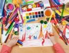 大兴专业少儿绘画培训 培养宝贝的创造力想象力 小班制