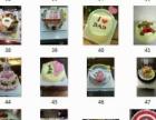 童话里澳麦多伦零添加生日蛋糕定做,全市配送