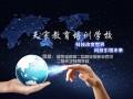 深圳福永电子商务是什么