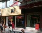 永福县中心地段门面出租
