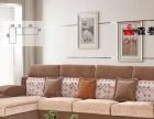 布艺沙发批发 布艺沙发加盟 品牌沙发