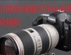 西宁高价回收佳能 尼康单反相机回收专业摄像机回收