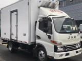 河南3.8米 4.2米 6.8米冷藏车厂家现车出售