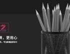 麦未品牌设计LOGO设计线上冲量价68元淘宝店