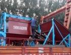 细沙回收机,洗沙机等矿沙机械