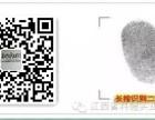 微信推广5000元诚招各市级代理