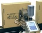 广州国诺自动化包装设备有限公司