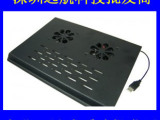 RX-003 笔记本散热垫[铁]