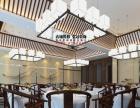 淄博中式餐厅装潢