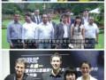 北京商务会议翻译 译出国短期陪同翻 北京英语陪同翻译