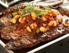 猫厨烤鱼吧加盟费用加盟方式加盟热线