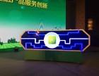 专业供应南宁开业启动球,注水花开,能量启动台